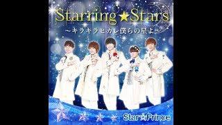 Star☆Prince『Starring☆Stars〜キラキラヒカレ僕らの星よ〜』MV FULL