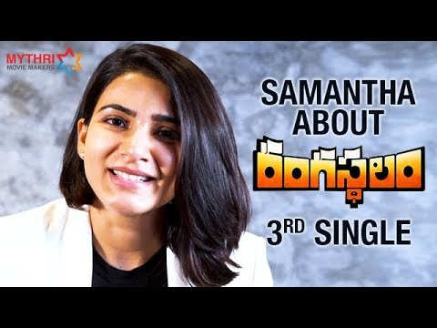 samantha-about-rangamma-mangamma-song- -rangasthalam-third-single- -ram-charan- -sukumar- -dsp