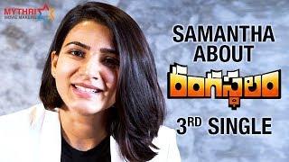 Samantha about Rangamma Mangamma Song | Rangast...