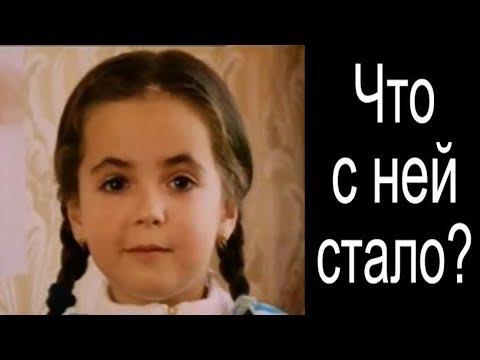 Добрая девочка Катя из СССР ЧТО С НЕЙ СТАЛО?