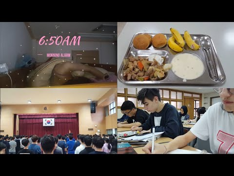 A DAY IN MY LIFE AT KSA OF KAIST