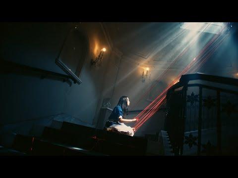 酸欠少女さユり『ねじこ』MV(フルver.) アサヒグループ食品「クリーム玄米ブラン」TVCMソング
