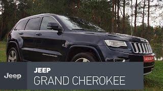 Jeep Grand Cherokee видео тест-драйв 2016 г.