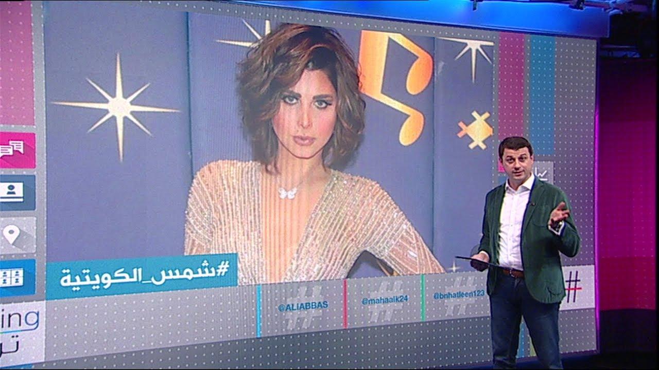 """حذاء """"ذهبي"""" للمثلة الكويتية شمس """"مثير"""" للجدل"""