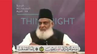 Dr.Israr Ahmed Khan How Zakath is Given.?