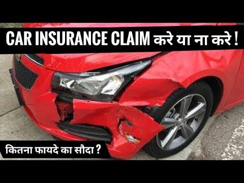 INSURANCE CLAIM CONFUSION | Feat. Gagan Choudhary