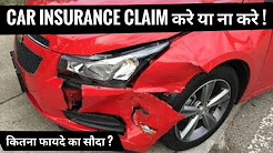 INSURANCE CLAIM CONFUSION | Feat. Gagan Choudhary