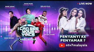 [FULL] I Can See Your Voice Malaysia Minggu 3 - DE FAM | #ICSYVMY