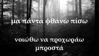 ΔΙΑΦΑΝΑ ΚΡΙΝΑ- Έγινε η απώλεια συνήθειά μας