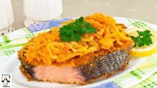 Пошаговый рецепт рыбы.Жареная красная рыба