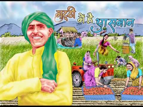 मुट्ठी में है आसमान | Muthi mein hai aasman - Episode - 4