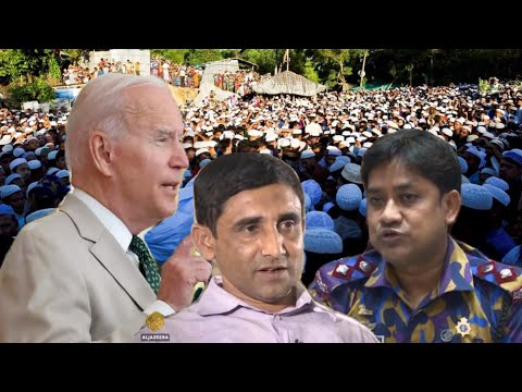 Rohingya Daily News Today Rohingya Zee TV News 07/10/2021