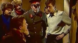 Cамоубийство (1981)