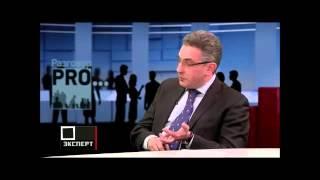 О рынке страхования жизни в России Эксперт тв(, 2012-08-28T19:41:53.000Z)