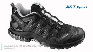 6c862230196 Jooksujalats XA PRO 3D ULTRA 2 Gore-Tex (3089445.5)