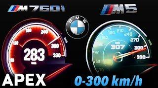 2018 BMW M5 vs. BMW M760Li - Acceleration Sound 0-100, 0-300 km/h | APEX