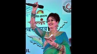 Narendra Singh Negi Ji Sangeeta Dhoundiyal Live SWAROTSAV 2016 BHALU LAGUDU BHANULI