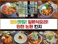 [옐로우 시즌1] - EP.04 좋아하는 이성 앞에서 하는 행동들 - YouTube