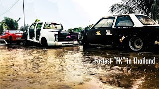xo271-civic-fk-พิกัด-quot-10-วิ-quot-by-t-speed