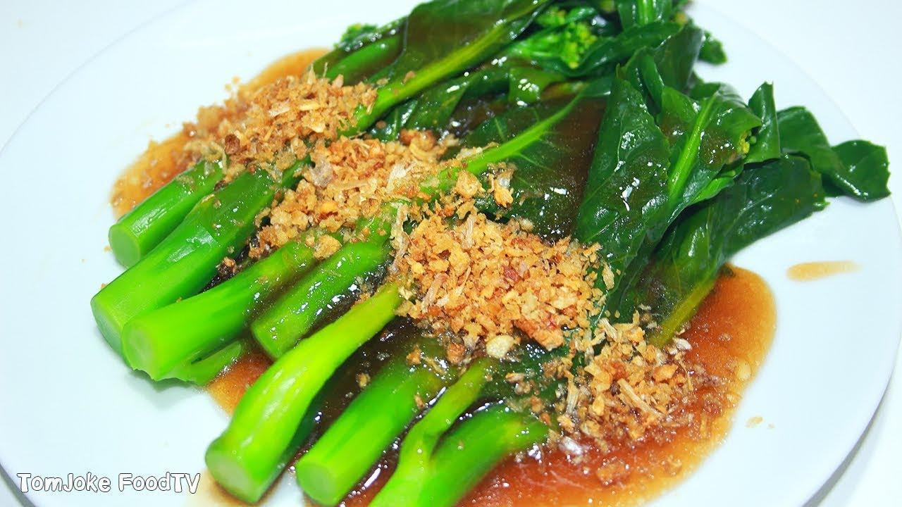 แจกสูตรคะน้าน้ำมันหอย อร่อยได้ไม่ต้องง้อร้านดัง Chinese Kale Recipe