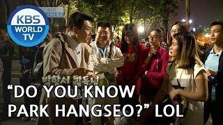 "Sangmin ""I want to make Vietnamese Friends♥"" [One Night Sleepover Trip/ 2018.06.05] MP3"