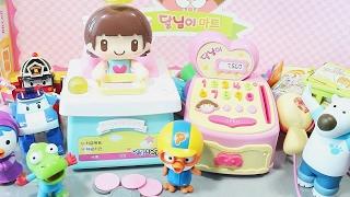 Кассовый аппарат и Пороро. Развлекающие и развивающие видео обзоры детских игрушек