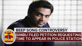 Beep Song Controversy : Simbu Filed Petition Requesting Time To Appear in Police Station
