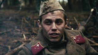 Военные Фильмы про СЕКРЕТНЫЙ ОТРЯД НКГБ 1941 1945 ! Военное Кино HD Video