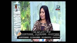 إتغير مع يمنى | حوار خاص حول كيفية العناية بالبشرة والشعر حلقة 20_6_2019