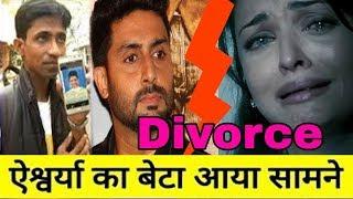 SHOCKING ! Aishwarya Rai Bachchan Will Reply To Her Fake Son Sangeeth ! | Son Of Aishwarya Rai