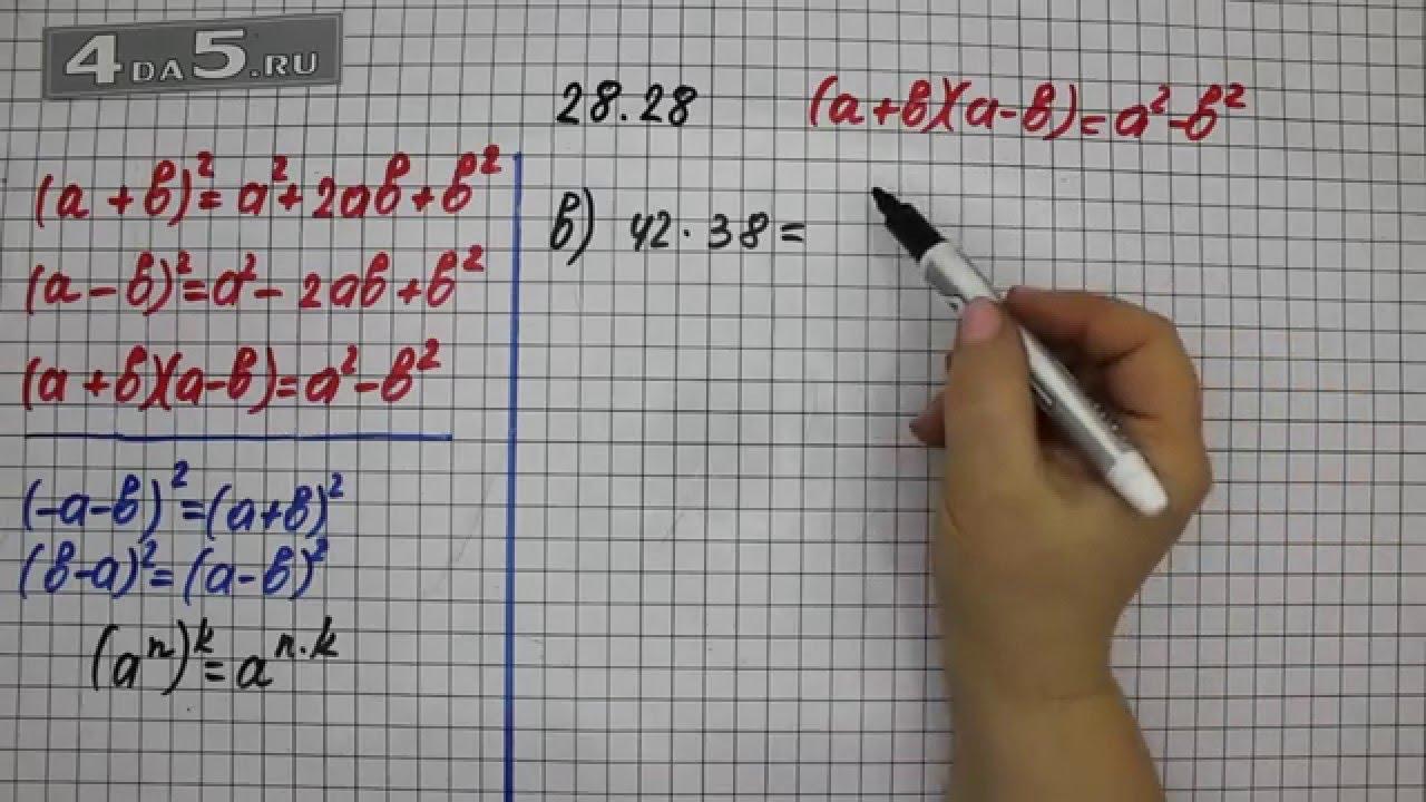 Решебник алгебры 2018 г