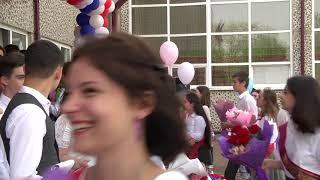 Прощальная песня и танец 11 класса 20 школы 22 05 21 г