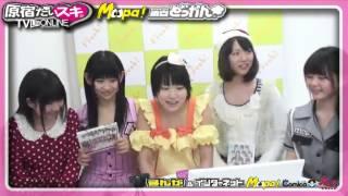 Recorded on 12/01/09 出演:佐々木みゆう,あすか,清水ちか,今日は秋葉...