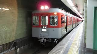 神戸電鉄 1300系準急 三田行き 新開地駅発車 (復刻塗装)