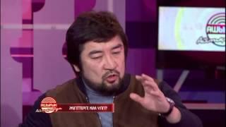 Бекболат Тілеухан Әрбір қазақ көруі тиіс!