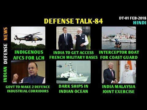 Indian Defence News,Defense Talk,LCH latest news,Coast Guard opv,Dark ships in indian ocean,Hindi