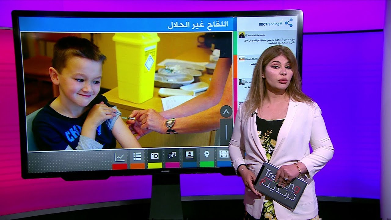 """""""اللقاح الحلال"""" قضية تثير الجدل  في أوساط مسلمي بريطانيا"""