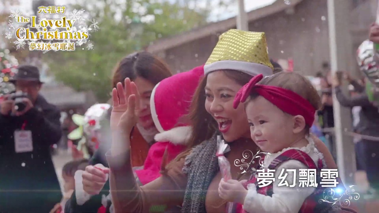 六福村2019《夢幻冰雪耶誕 》| 全台最夢幻的白雪耶誕村 | 北極來的耶誕老人親臨現場