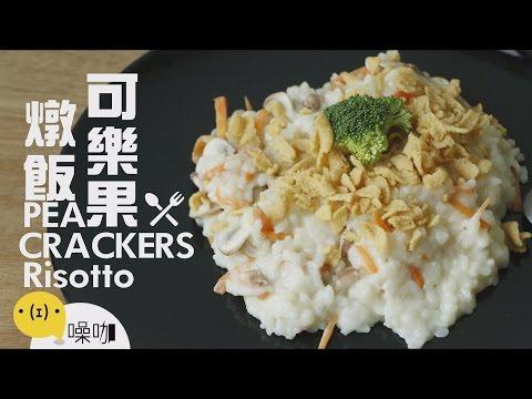 日式點心 – 海苔米…