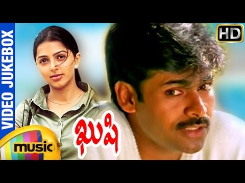 Kushi Video Songs Jukebox | Telugu Full Songs | Pawan Kalyan | Bhumika | Mani Sharma