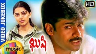 Kushi Video Songs Jukebox | Telugu Full Songs | Pawan Kalyan | Bhumika | Mani Sharma