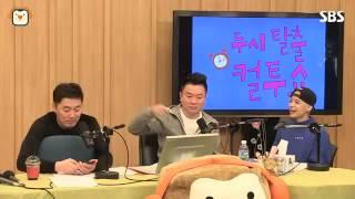 [SBS]두시탈출컬투쇼,엠버,예능 여군특집