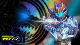 Download Mp3 Kamen Rider Vulcan Rampage Gatling Henshin Sound  Hd