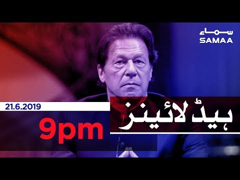 Samaa Headlines - 9PM -21 June 2019