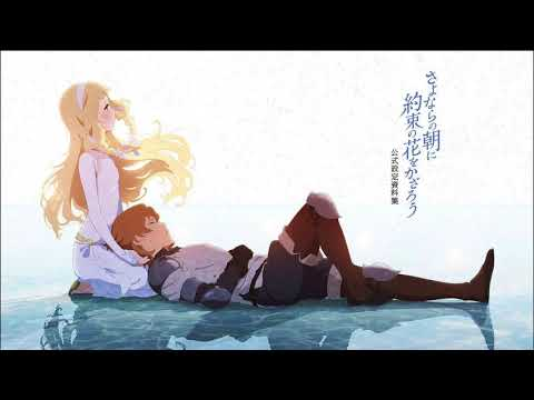 Maquia: When The Promised Flower Blooms OST (Original Soundtrack) -  Best Compilation