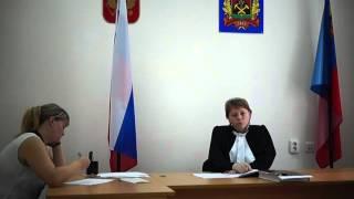 Суд в Междуреченске ПАО СОВКОМБАНК и гражданка СССР