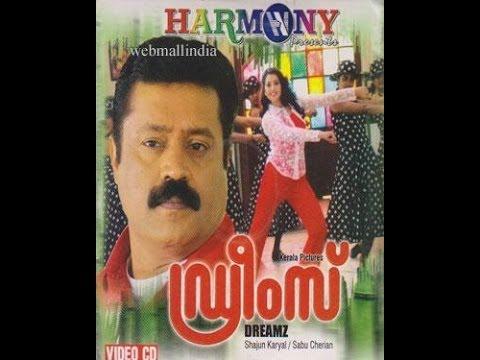Dreams 2000 | Full Malayalam Movie | Meena,Suresh Gopi.
