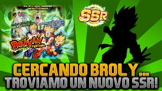 1 NUOVO SSR, CERCANDO BROLY!!! Dragon Ball Z: Dokkan Battle GLOBAL Summon/Pack Opening ITA