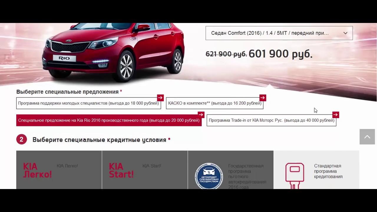 Продажа автозапчастей для киа(kia). Заказать запчасти на kia онлайн в интернет магазине rsauto24. Ru.