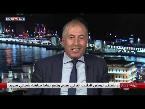 شمال سوريا.. مغامرة تركية وتحد أميركي  - نشر قبل 6 ساعة